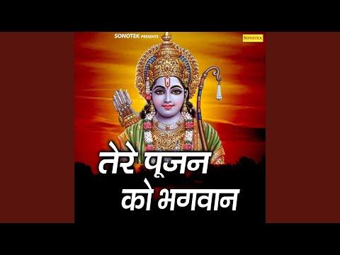 Bhagwan Ye Meine Dekh Liya