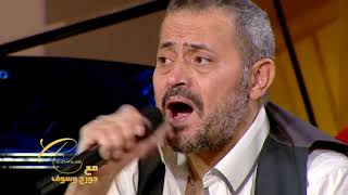 اغاني طرب MP3 عائشة - امري لله - جورج وسوف   Aicha - Amri le allah - George Wassouf تحميل MP3