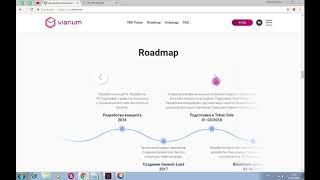 Viarium - уникальная платформа виртуальной реальности для продажи товаров и услуг
