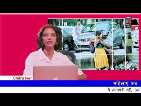 A short FIlm On Women  for yes bank in all shout & editing done in 24 hrs Bas Ab Aur Nahi... (Women