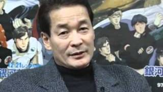 銀河英雄伝説声優インタビュー若本規夫ロイエンタール2002