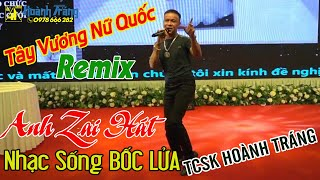 tay-vuong-nu-quoc-remix%e2%9c%94-anh-zai-hat-nhac-song-dam-cuoi-hay-boc-lua%e3%80%90tcsk-hoanh-trang%e3%80%91