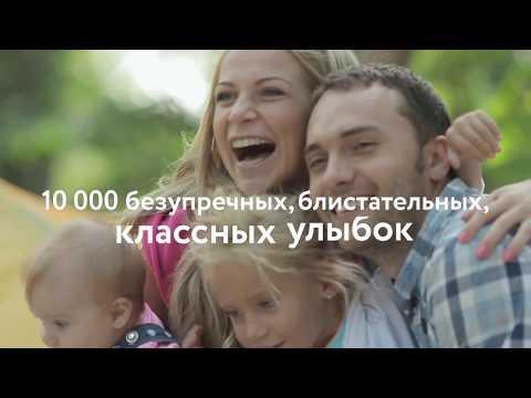 Belgravia Dental Studio - лучшая стоматология для взрослых в Москве. От команды Дентал Фэнтези