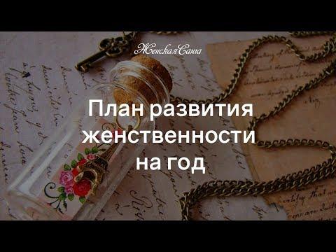 Купить славянские обереги и амулеты и талисманы