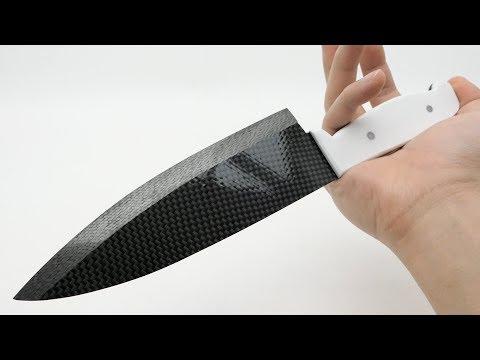 How to Make the World's Sharpest Carbon Fiber Knife
