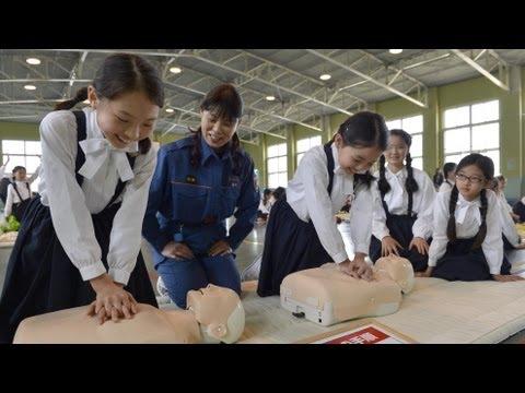 小学生が救命訓練 神戸