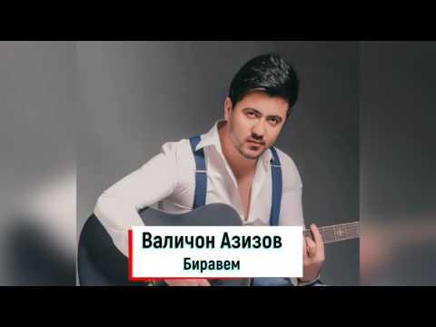 Валичон Азизов - Биравед (Клипхои Точики 2017)