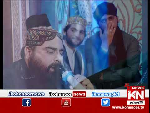 Ehtram-e-Ramadan Sehar Transmission 17 May 2020 | Kohenoor News Pakistan