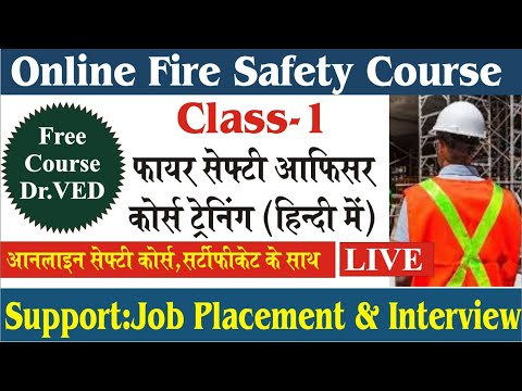 Online Fire Safety Course Class 1 | Best fire safety training institute ...