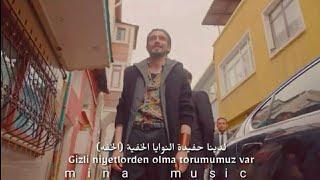 أغنية مسلسل الحفرة çukur || جليل التمساح || الحلقة 28 مترجمة الى العربية