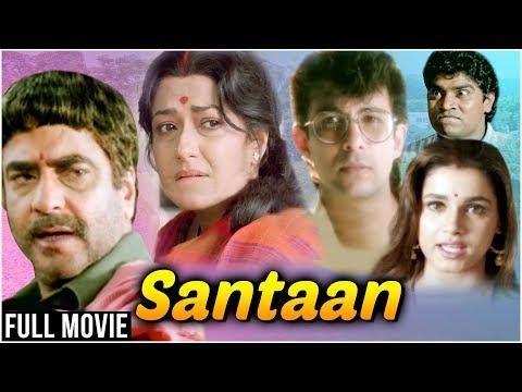 Santaan Hindi Movie   Jeetendra, Deepak Tijori, Neelam, Johnny Lever, Moushumi   90's Hindi Movies