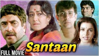 gunah full movie bhojpuri khesari lal - TH-Clip