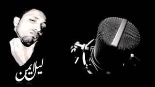 Ayman 4A - intro 2011- egyptian rap بم بم بم بام تحميل MP3
