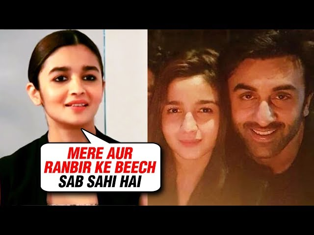 Alia Bhatt Finally REACTS On Her BREAKUP Rumour With Ranbir Kapoor