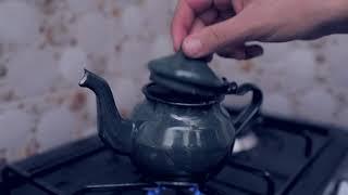 روتيني اليومي مع الشاي تحميل MP3