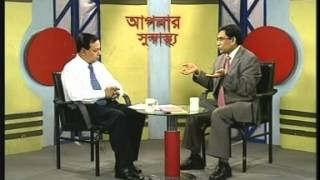 TV talk on Glaucoma at Chanel I Guest Prof. M. Nazrul Isalm