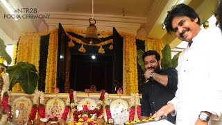 #NTR28Launch Pooja Ceremony video