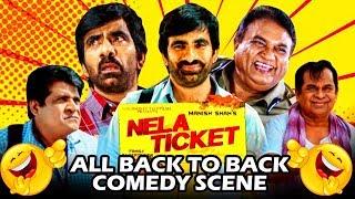 Nela Ticket All Back To Back Full Comedy Scene | Ravi Teja & Brahmanandam Best Comedy Scene
