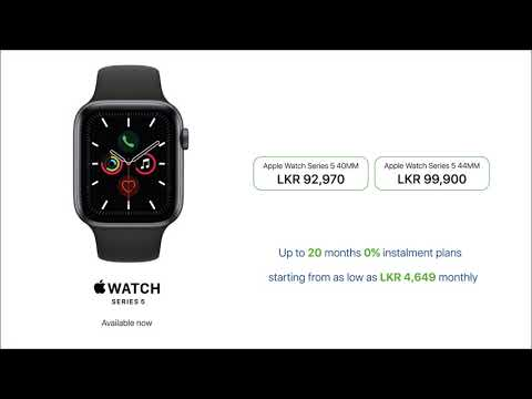 Apple Watch Series 5 (15 Sec)