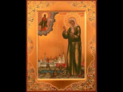 Молитва,Тропарь,глас-2,Кондак,глас-7,Величание Матроны Московской.