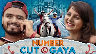Number Cut Gaya - Amit Bhadana - Download this Video in MP3, M4A, WEBM, MP4, 3GP