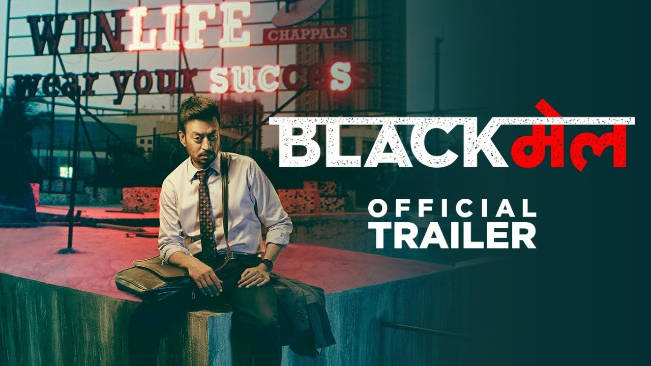 An intriguing trailer of modern revenge movie Blackmail