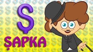 Ş Harfi - ABC Alfabe SEVİMLİ DOSTLAR Eğitici Çizgi Film Çocuk Şarkıları Videoları
