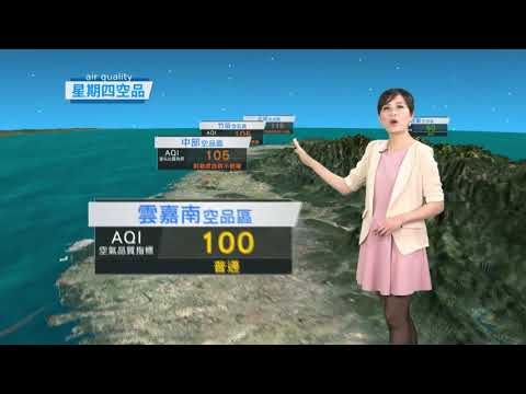 107年4月11及12日空氣品質不良通報