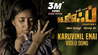 Karuvinil Enai Full Video Song   KGF Tamil Movie   Yash   Prashanth Neel   Hombale Films