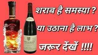 Vastu Tips For Alcohol And Bar   Vastu Shastra For Home