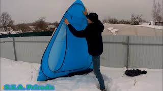 Зимняя палатка сибирь 1 м