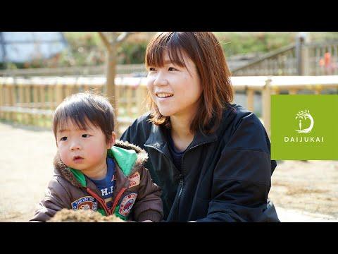 Yamamomo Nursery School