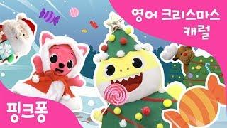 Baby shark Baby shark, Yes Pinkfong | 영어로 부르는 크리스마스 캐럴 | 핑크퐁 쇼쇼쇼ㅣ핑크퐁! 인기동요
