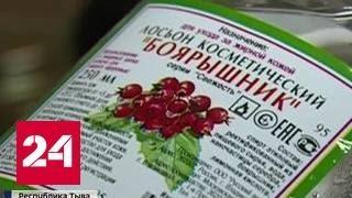 """Уже не только """"Боярышник"""": ядовитый спирт найден и в водке"""