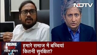 Prime Time With Ravish Kumar, July 15, 2019 | How Safe Are Children In Our Country?
