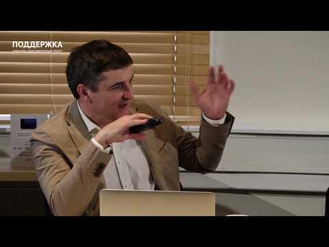 """Инвестиционные договоры. Фрагмент видеокурса """"Налоговые последствия отдельных договоров"""""""