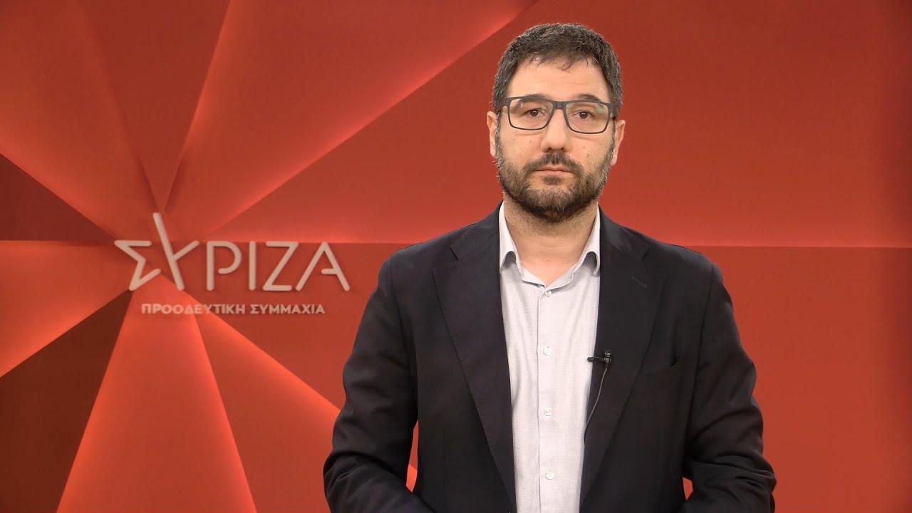 Δήλωση του εκπροσώπου Τύπου του ΣΥΡΙΖΑ – ΠΣ  για το Ταμείο Ανάκαμψης