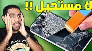42 خدعة رهيبة راح تسهل حياتك 😱🔥 - كيف فكروا فيهم ؟ 💔😂 !!!