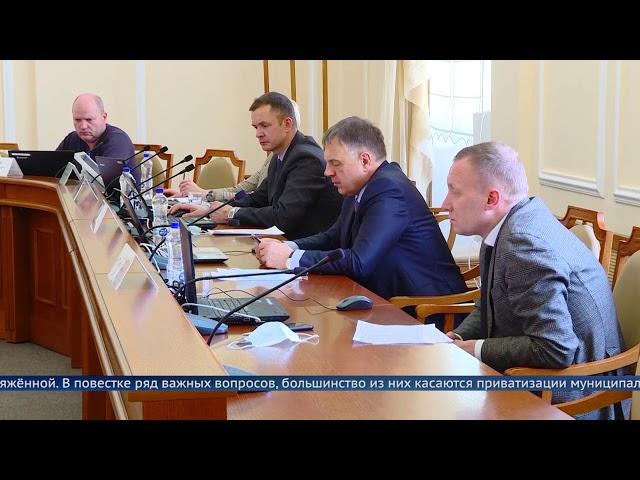 Депутаты окружной Думы намерены решить судьбу 40 объектов недвижимости