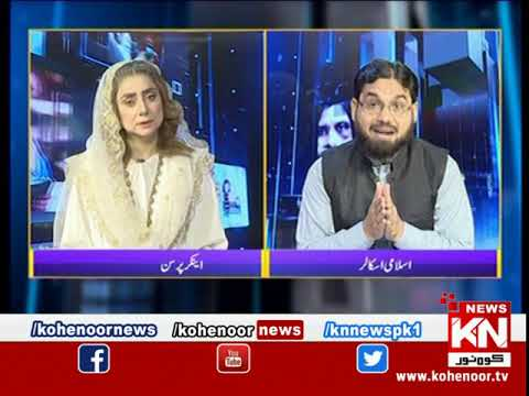 Kohenoor@9 With Dr Nabiha Ali Khan 18 June 2021 | Kohenoor News Pakistan