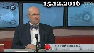 """Валерий Соловей. Януковичу надоело пить """"горькую"""""""