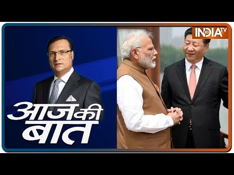 Aaj Ki Baat with Rajat Sharma | October 10, 2019