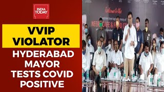 Hyderabad Mayor Tests Covid Positive Days After Attending Event With Telangana Minister KTR  IMAGES, GIF, ANIMATED GIF, WALLPAPER, STICKER FOR WHATSAPP & FACEBOOK