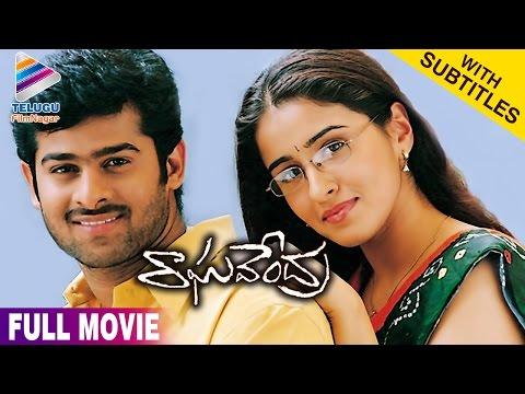 Raghavendra Telugu Full Movie w/subtitles   Prabhas   Anshu   Telugu Filmnagar