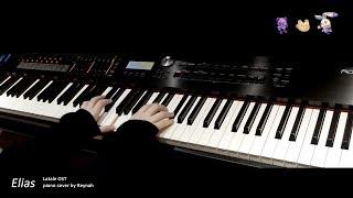 """라테일 Latale OST : """"Elias"""" Piano cover 피아노 커버"""
