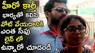 Karthi wife Ranjani - Kênh video giải trí dành cho thiếu nhi