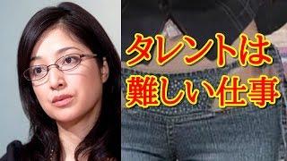 高木美保さん若い頃はクールビューティ女優さんだった