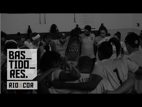 Bastidores - Rio Preto 2x1 Corinthians/Audax - Brasileirão Feminino 2017