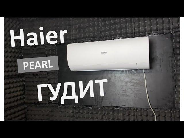 Обзор серии Pearl