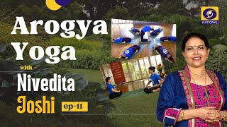 Arogya Yoga with Nivedita Joshi - Ep #11 - Download this Video in MP3, M4A, WEBM, MP4, 3GP